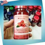 Raspberry Ketones and White Kidney Bean 600mg Complex / 60 Capsules(Puritan's Pride)
