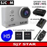 SJ7 STAR (Silver)+ Battery +Dual Charger+SJCAM Bag(L)+Remote Band