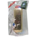 YOKO Gold Give Set