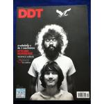 DDT ฉบับที่ 21 กันยายน 2549