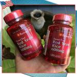 Red Yeast Rice 600mg 120softgels(Doctor'Trust)