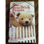 The Bear Wish Project/ เดปป์ นนทเขตคาม