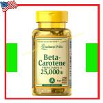 Beta-Carotene (Provitamin A) 25,000 IU - 100 Softgels