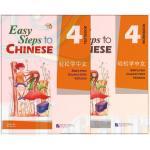 แบบเรียนภาษาจีน Easy Steps to Chinese Textbook + Workbook ระดับ 4