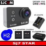 SJ7 STAR (Black)+ Battery +Dual Charger+SJCAM Bag(L)