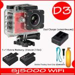 SJ5000X (Red)+ Battery + Dual Charger + Bobber