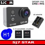 SJ7 STAR (Black)+ Battery +Dual Charger