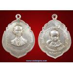 เหรียญเจ้าฟ้ามหิดล หลัง เจ้าฟ้าศิริราชกกุธภัณฑ์ งานฉลอง 84 ปี ศิริราช ปี 2517 เนื้อเงิน สวยกริ๊ปๆ หลวงพ่อเกษม เสก