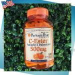 Vitamin C-Ester Ascorbyl Palmitate 500 mg / 100 Capsules ( Puritan's Pride )