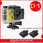 SJ5000X (Yellow)+Battery