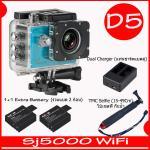 SJ5000X (Blue)+ Battery + Dual Charger + TMC Selfie( 7 สี )