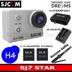 SJ7 STAR (Silver)+ Battery +Dual Charger+SJCAM Bag(L)+Remote Selfie