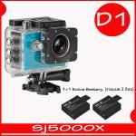 SJ5000X (Blue)+Battery