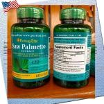 Saw palmetto Extract 320mg 60softgels