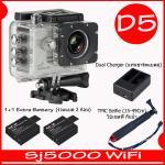 SJ5000X (Silver)+ Battery + Dual Charger + TMC Selfie( 7 สี )