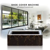 Shoe Cover Machine