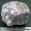 ▽เลพิโดไลต์ Lepidolite (87g)