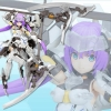 (Pre-order)FRAMEARMS GIRL HRESVELGR=ATER [Clear Parts Append]
