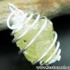 ▽จี้ Yellow Apatite อพาไทต์สีเหลือง (5g)