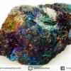 BORNITE บอร์ไนต์ (Peacock Ore) หรือแร่เจ้าน้ำเงิน เกรดA (24g)