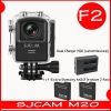 SJCAM M20 + Battery + Dual Charger ( 7 สี )