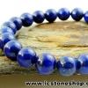 ▽สร้อยหิน ลาพิส ลาซูลี่ (Lapis Lazuli) 8mm.
