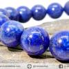 สร้อยหิน ลาพิส ลาซูลี่ (Lapis Lazuli) 11mm.