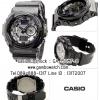 นาฬิกา CASIO G-Shock GA-150MF-8A Limited model