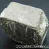 ▽เพชรหน้าทั่ง หรือไพไรต์ pyrite ทรงลูกบาศก์ (70g)