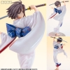 Kara no Kyokai the Movie - Shiki Ryougi -Yume no Youna, Hibi no Nagori- 1/8 Complete Figure(Pre-order)