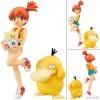 G.E.M. Series - Pokemon: Misty & Togepi & Psyduck Complete Figure(Pre-order)