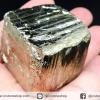 เพชรหน้าทั่ง หรือไพไรต์ pyrite ทรงลูกบาศก์ (195g)