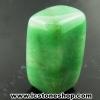 กรีนอะเวนจูรีน (Green Aventurine) ขัดมันขนาดพกพา (33g)