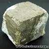 ▽เพชรหน้าทั่ง หรือไพไรต์ pyrite ทรงลูกบาศก์ (104g)