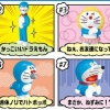 Doraemon - Okashina!? Doraemon 8Pack BOX (CANDY TOY)(Pre-order)