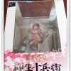 (2nd hand)Samurai Girls - Jubei Yagyu 1/8 ** Case-off able **