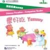 Chinese Paradise - Companion Reader (Level 1): Yummy + MPR 汉语乐园同步阅读(第1级):很好吃(MPR可点读版)