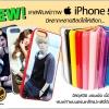 เคสแปะหลัง iphone5S เนื้อ PVC สีดำ