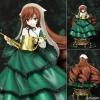 Rozen Maiden - Suiseiseki 1/3 Complete Figure(Pre-order)