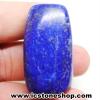ลาพิส ลาซูลี่ Lapis Lazuli ขัดมันขนาดพกพา (43g)