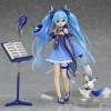 figma Snow Miku: Twinkle Snow ver. (Limited Pre-order)