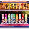 Chocollect Plus Special Stage -Mijuku Dreamer- (Pre-order)