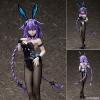 B-STYLE - Hyperdimension Neptunia: Purple Heart Bunny Ver. 1/4 Complete Figure(Pre-order)