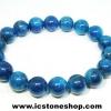 ▽สร้อยหิน อะพาไทต์ (Blue Apatite) A+ 11mm.
