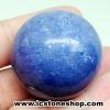 บลูควอตซ์ Blue Quartz ทรงบอล 4 cm.