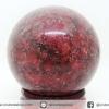 แจสเปอร์ไวน์แดง Red Wine Jasper หินทรงกลม 4 cm