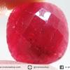 พลอย ทับทิมโมซัมบิก (Mozambique Ruby) 14.20 กะรัต