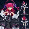 Fate/Grand Order - Lancer/Elizabeth Bathory 1/7 Complete Figure(Pre-order)