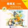 นิทานไซอิ๋ว ตอนเดินทางสู่ชมพูทวีป (The Monkey King and Journey to the West) +CD