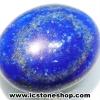 ▽พลอยลาพิส ลาซูลี Lapis lazuli (23.86ct.)